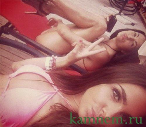 Проститутки на дом совхоз ленина московская область