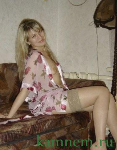 Ольгуся - Фото блядей дама анальная стимуляция