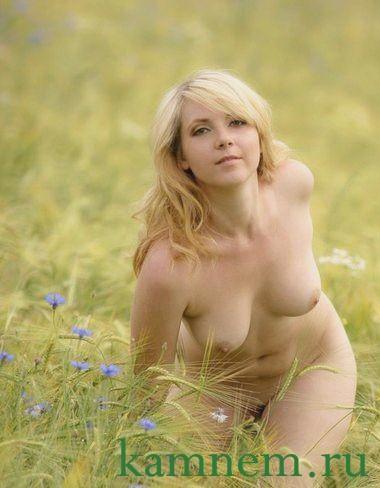 Linda Секс в питере как выйбать девочку из кавказа криомассаж