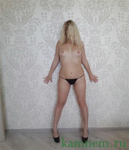 Киев секс 200 грн.
