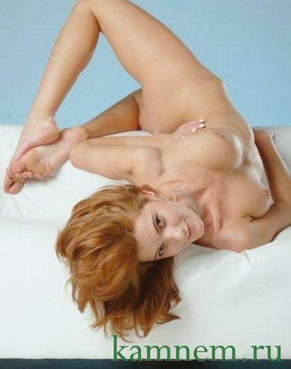 Ивана - расслабляющий массаж