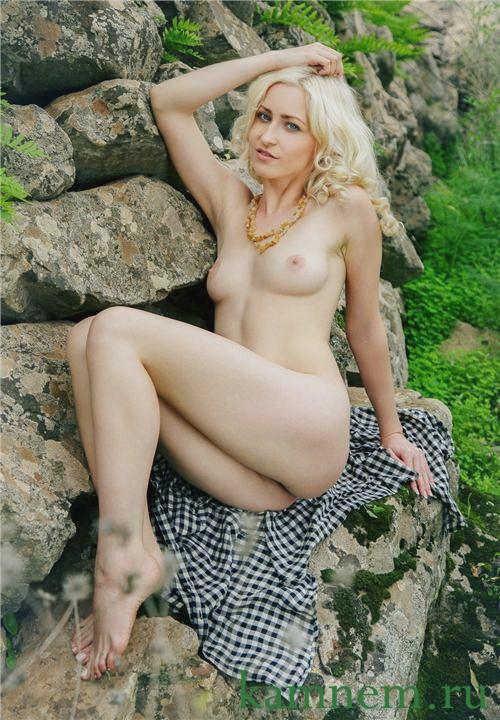 Агуся real 100% - тантрический секс