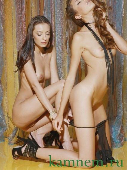 Аксенья - домашний массаж